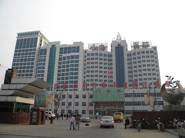 潍坊市八九医院