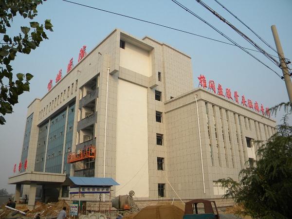 昌乐县宝城医院
