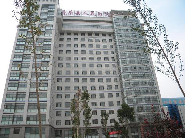 昌乐县人民医院