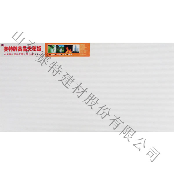 贝博595X1195窄条形板