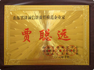 betvictor xin1946_韦德betvictor网站