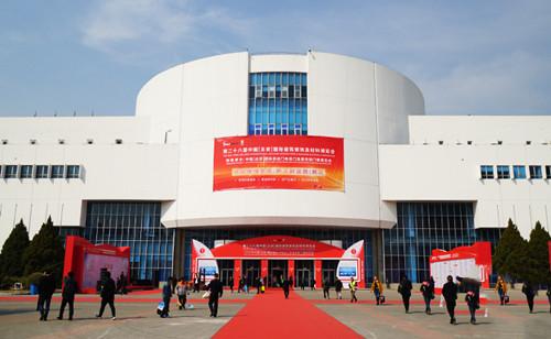 公司参展第二十八届中国(北京)国际建筑装饰及材料博览会